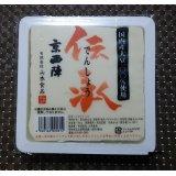 京都西陣伝承豆腐